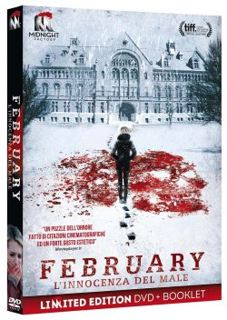 February Film Midnight Factory